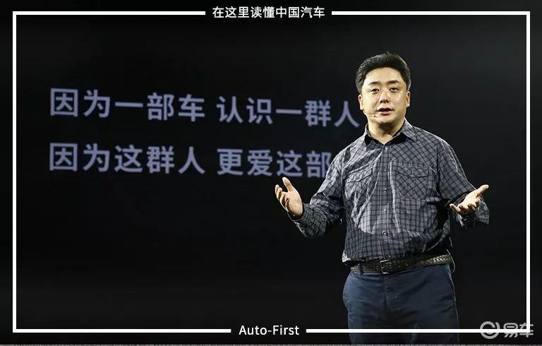 荣威RX布局双车战略RX5负责优雅互联MAX负责健壮智能