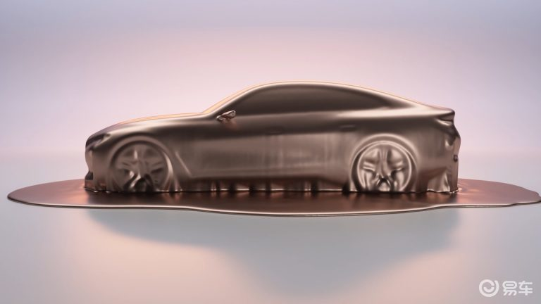 续航600公里,宝马i4概念车将于日内瓦车展发布