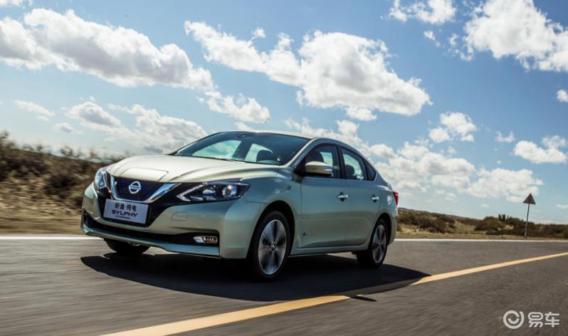 这款纯电轿车电池质保8年20万公里,买轩逸·纯电就赚了