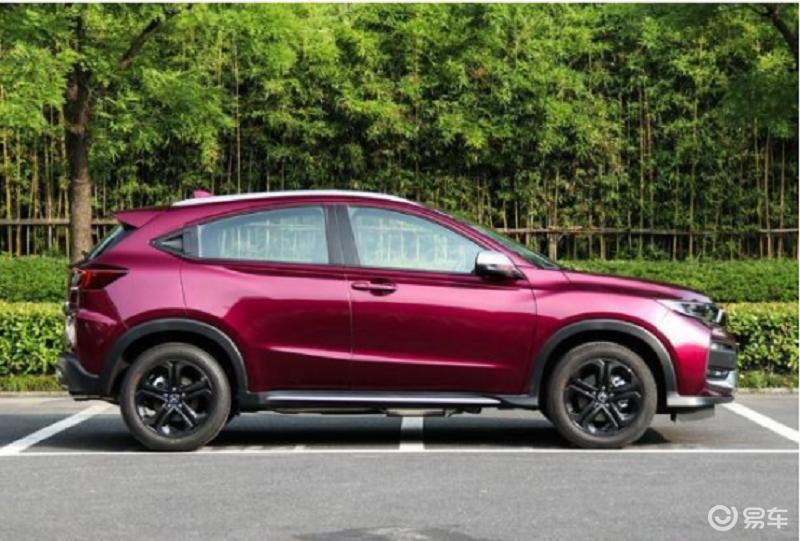 12.79万元起东风本田新款XR-V正式上市