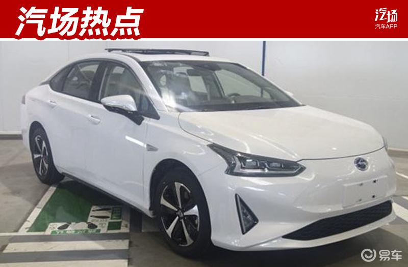 广丰首款纯电车iA5下月上市,续航510km,诚意很足