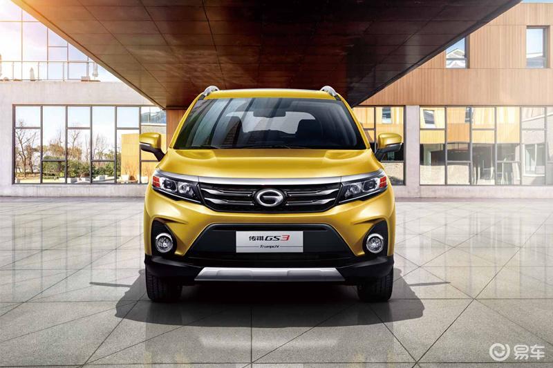 新增两款车型 2020款传祺GS3售7.68万起