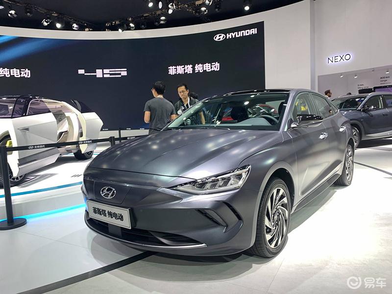提供3款车型 北京现代菲斯塔纯电动售价17.38万元起