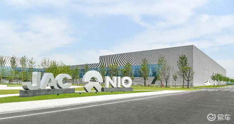 蔚来中国总部将落户合肥 EC6量产正式启动