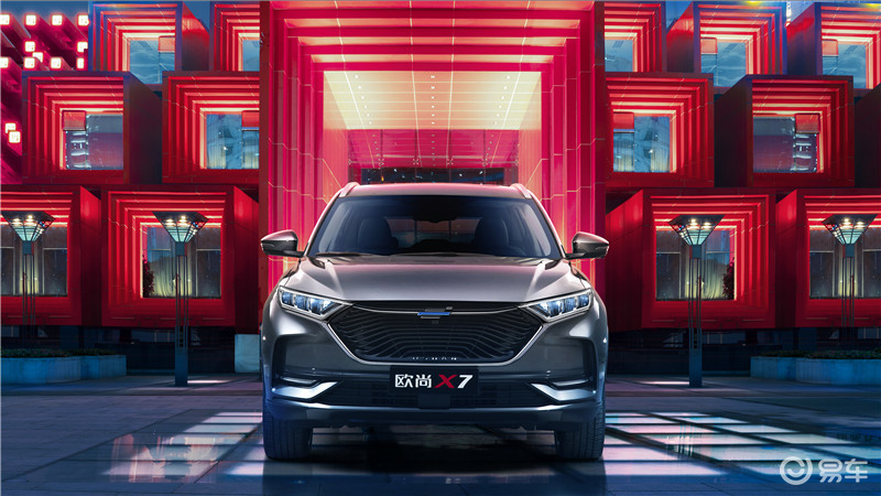 10.99-12.77万,长安欧尚X7智能SUV上市
