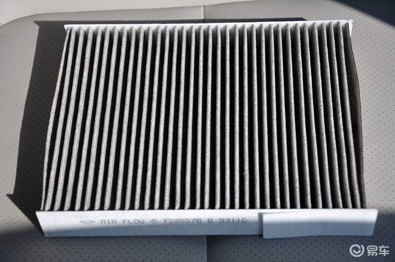 疫情期间自己动手 多换几次汽车空调滤芯