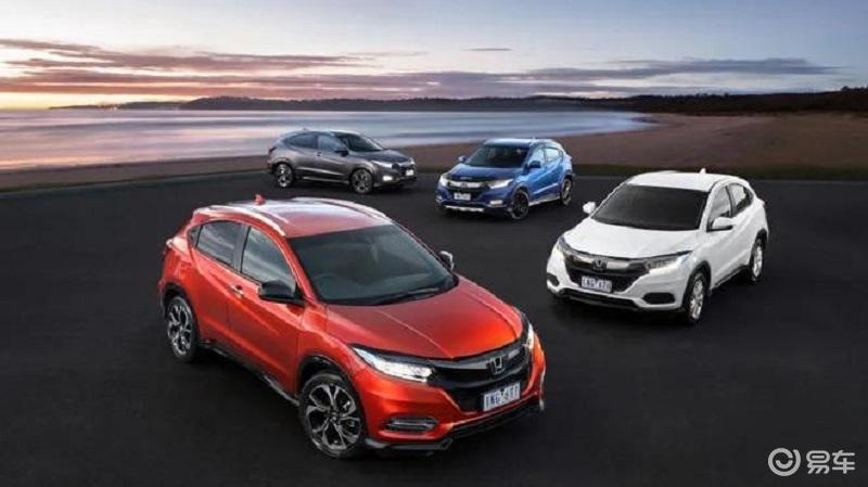 配置升级/新推四款车型 2020款本田HR-V正式亮相