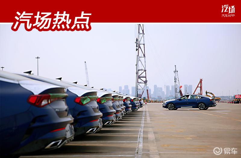 东风悦达起亚新K5将在9月上市,搭1.5T/2.0T动力