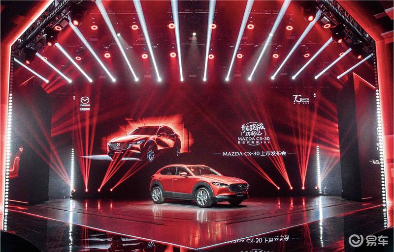 """12.99万起,紧凑型""""跑旅""""SUV马自达CX-30上市"""