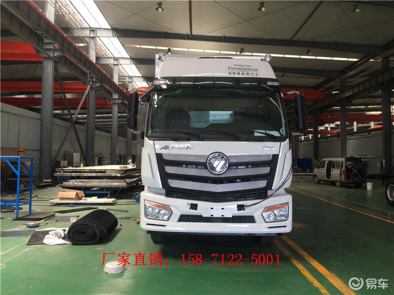 国产多功能大型厢式拉猪车改装厂