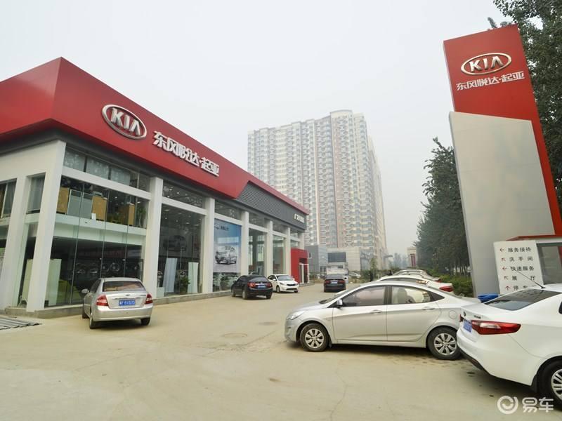 起亚两车夺冠,李峰汽车生涯再迎春?