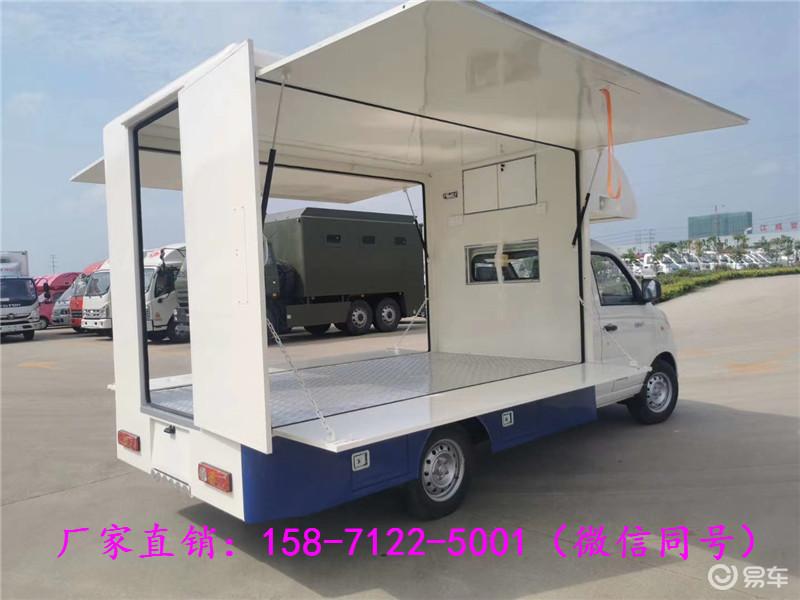 安康福田祥菱售货车 流动宣传售卖车生产厂家