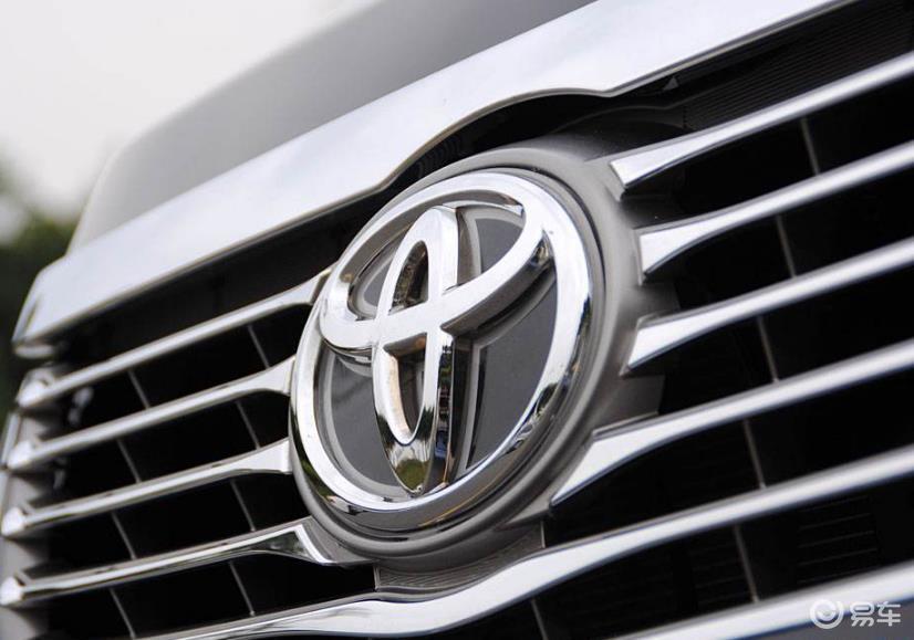 最具价值汽车品牌榜:丰田连续四年夺冠 大众勉强进入前十