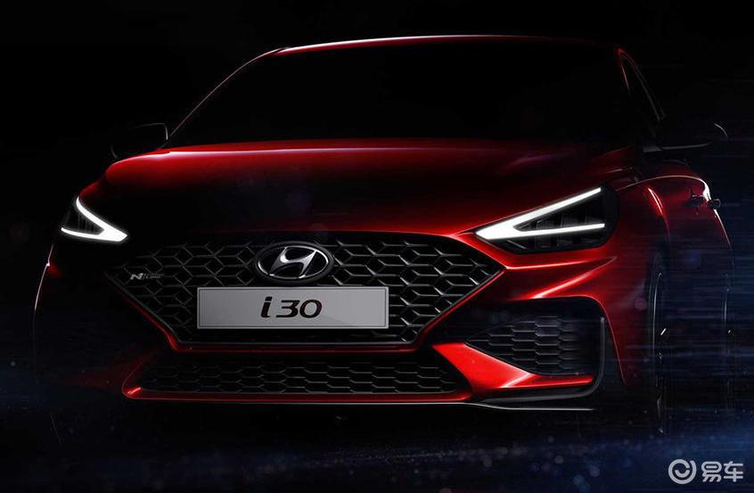 新款现代i30 N Line预告图 采用运动设计风格