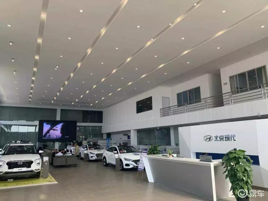 """战""""疫""""半个月 北京现代都做了什么?   汽车商报"""