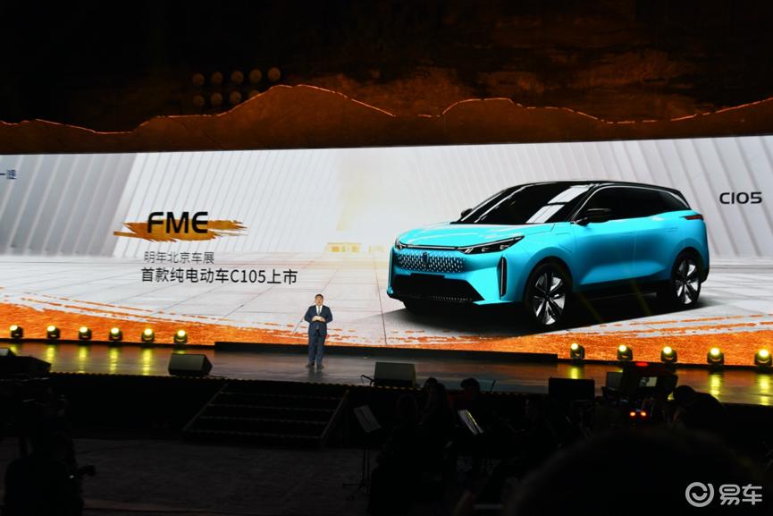 奔腾前9月销量同比增长29%,明年将推3款全新平台新车