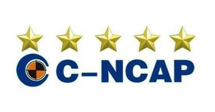 都是碰撞测试,C-NCAP与中保研C-IASI有什么区别