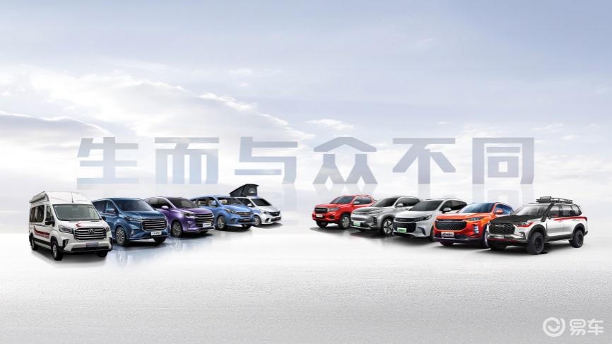 上汽MAXUS六月热销12491台,同比劲增37.22%