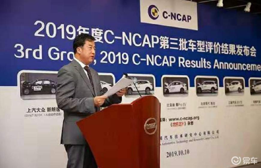 江淮iEV7S垫底,2019年C-NCAP第三批成绩发布