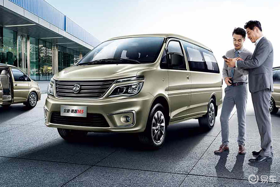7月MPV销量榜,五菱宏光获销冠,宋MAX跌幅超50%