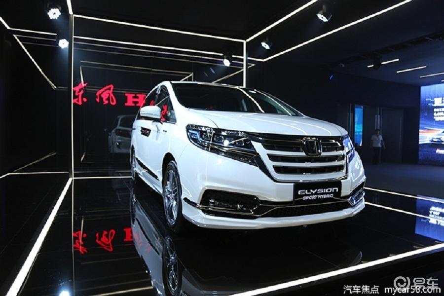 三款车型/29.48万元起售,东风本田艾力绅锐·混动上市