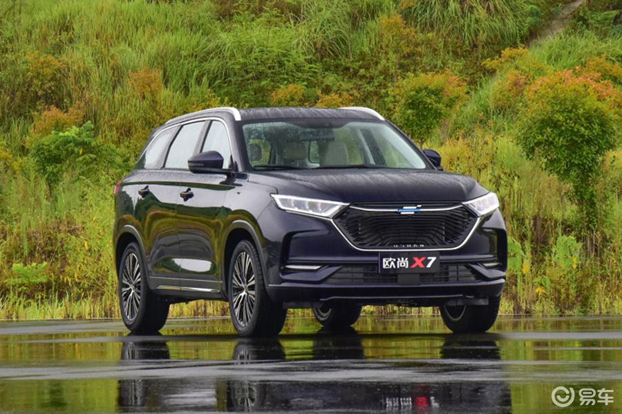 欧尚全新紧凑型SUV预售价7.99万起,终身免费基础保养