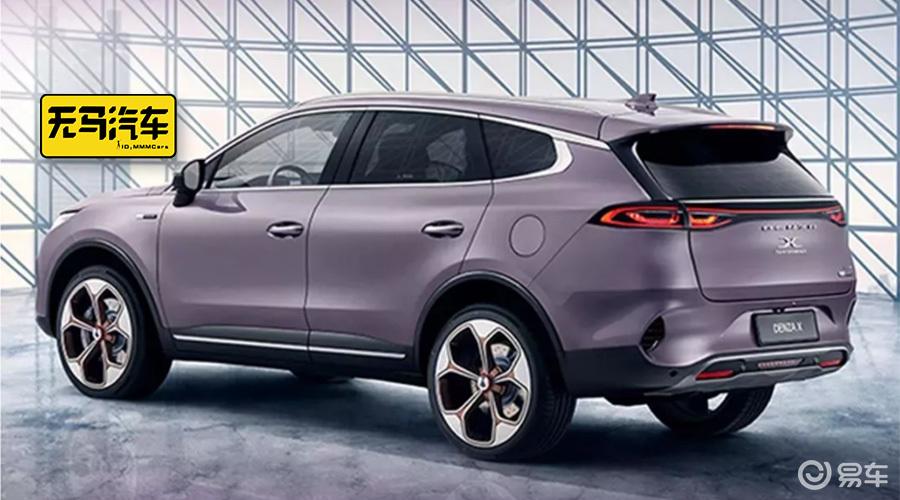 将提供两种动力版本!腾势X将于广州车展上市!