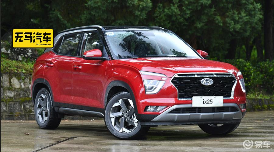 同级SUV的感性另类!全新ix25将于10月30日上市!