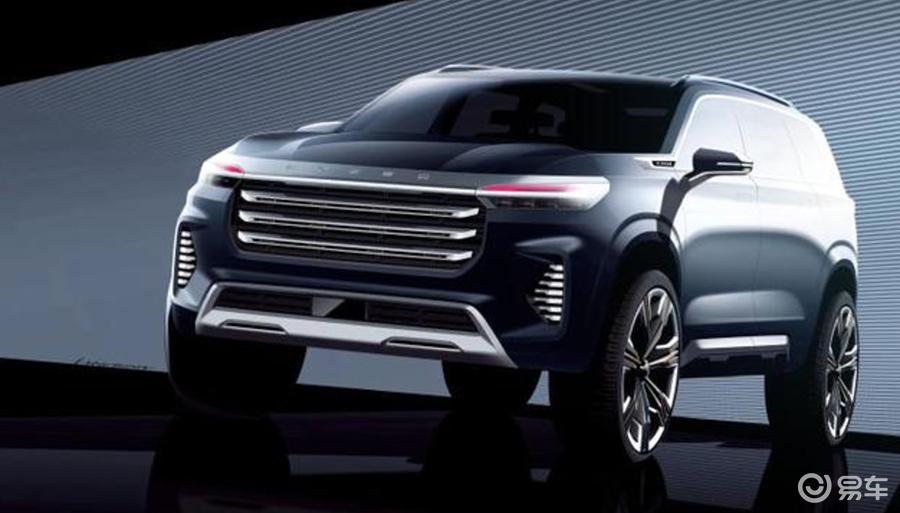 星途VX概念车设计图曝光,将于广州车展亮相