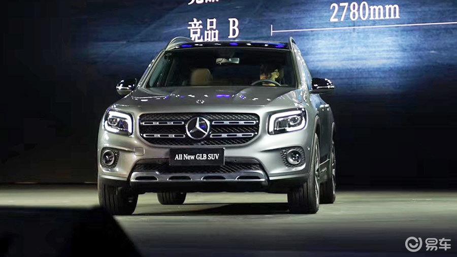 奔驰全新紧凑级SUV售31.48万元起,选哪款最值?