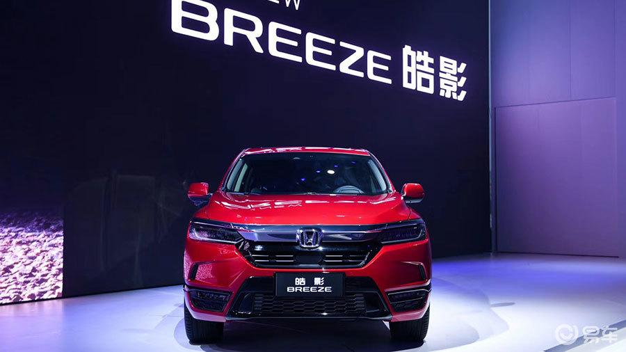 广汽本田全新SUV售16.98万起,全系选哪款最划算?
