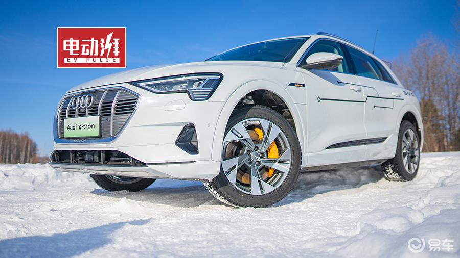 实力不输特斯拉,冰雪试驾奥迪首款纯电SUV e-tron