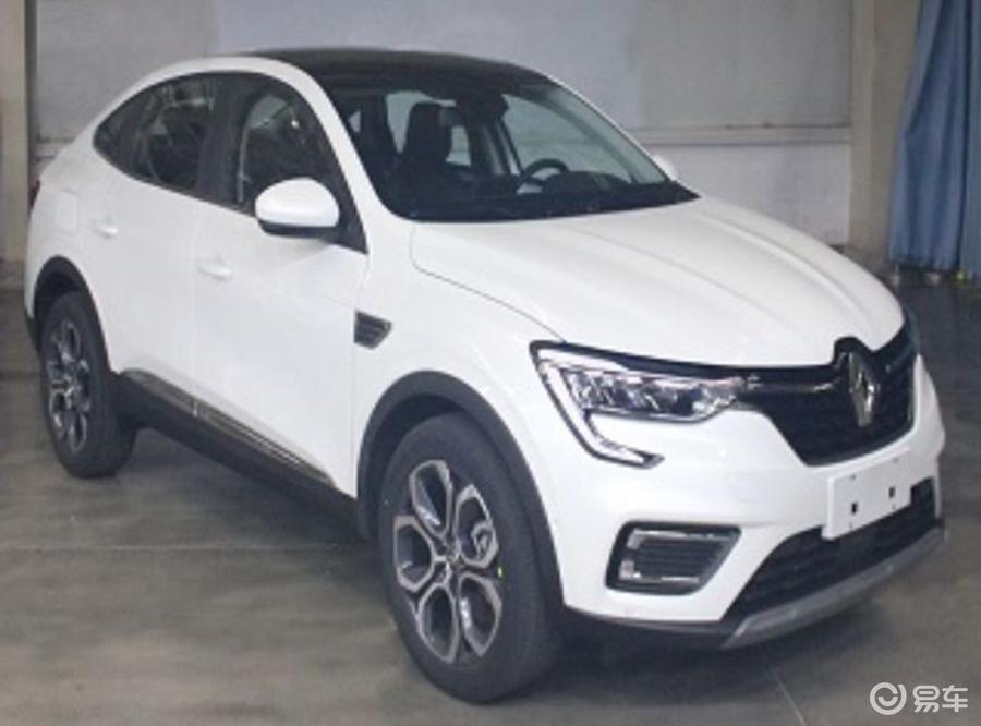 雷诺ARKANA申报图曝光 定位紧凑轿跑SUV