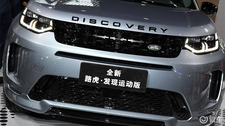 路虎全新国产SUV售价公布 35.68万起,选哪款最划算