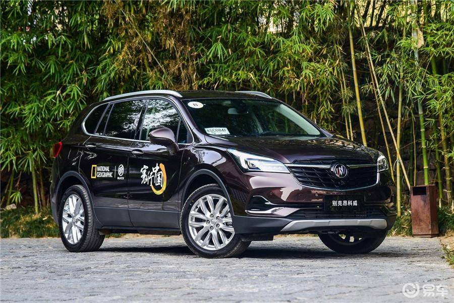 昂科威1.5T和2.0T买哪个更好?后期养车费用差多少
