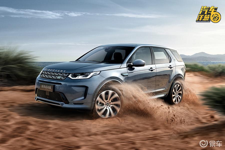 30多万全能SUV!兼顾全地形、科技和颜值!