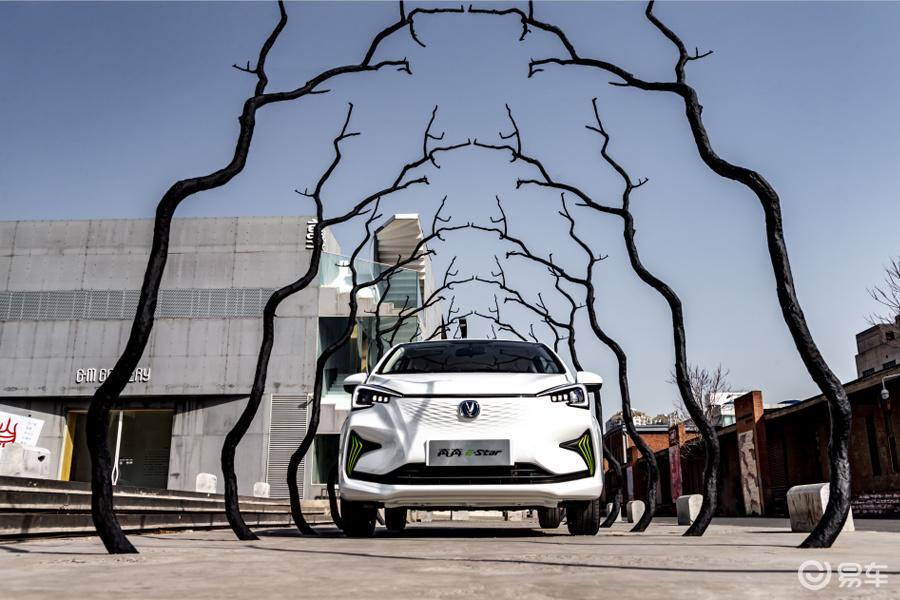 纯电动微型车也有品质之选,奔奔E-Star给足你惊喜!