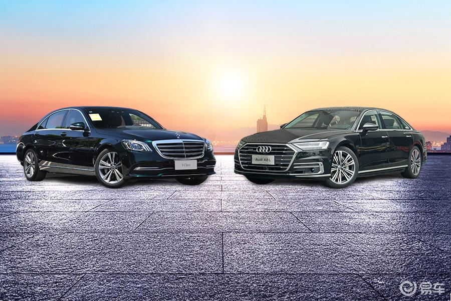 奔驰S级对比奥迪A8L,百万级大型豪华轿车该怎么选?