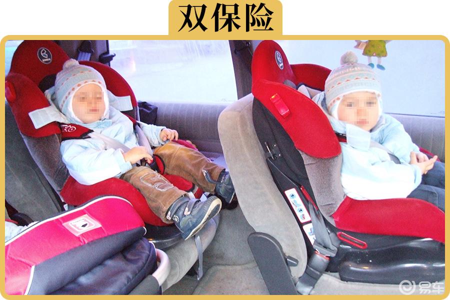 基本上没人装,儿童安全座椅有必要吗?后悔就来不及了