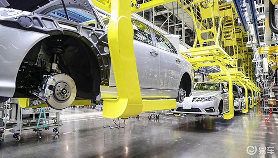 """新能源车企将被""""发粮"""";大众在华两天砸出166亿"""