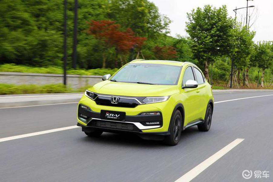 2020款XR-V正式上市 起售12.79万元