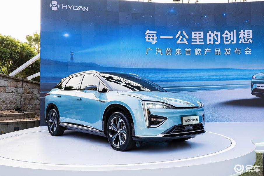 广汽蔚来全新SUV将于4月10日上市 续航超600km