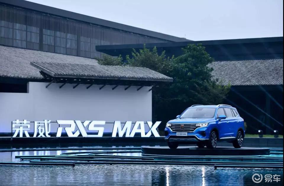 """荣威RX5 MAX订单达2万,""""爆款""""神车胜出绝非偶然"""