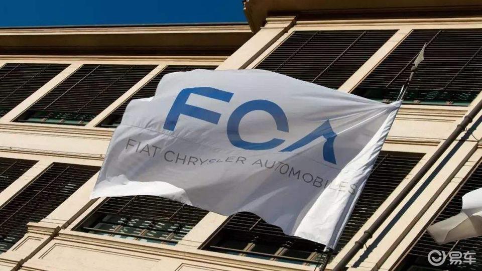 首家受疫情影响裁员的车企诞生,FCA会是唯一吗?