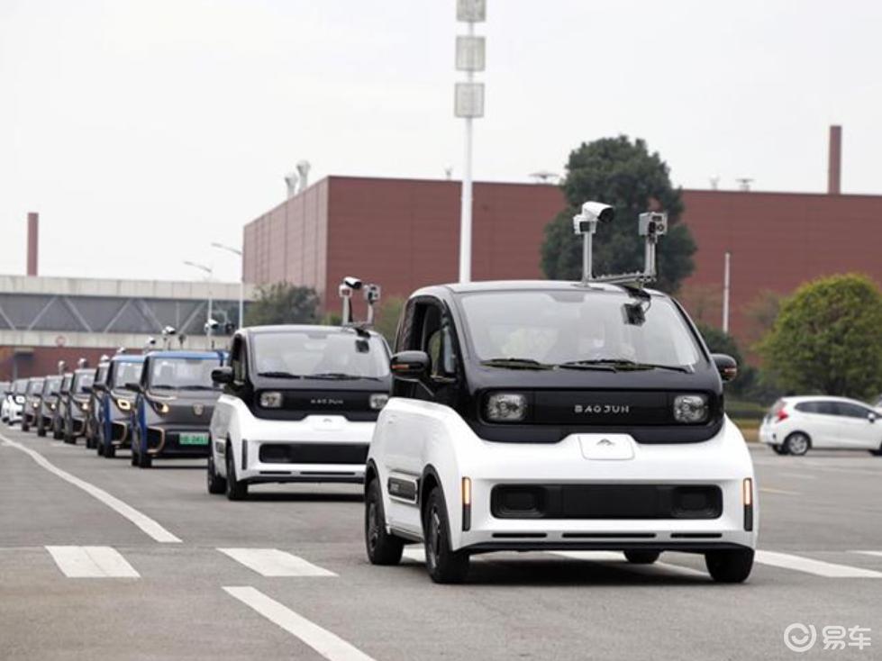 上汽通用五菱智能移动测温车上班了,测温科技便利更有心