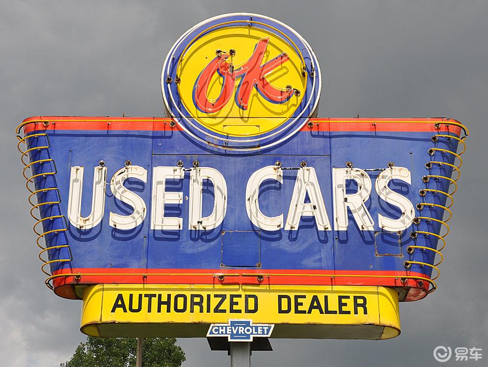 """如果早在瓜子""""全国购""""买辆二手车,就不会错过北京车牌了"""