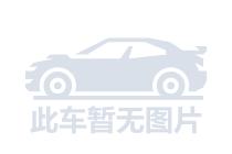 前途K20汽车报价_价格