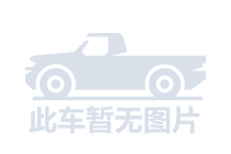 奔驰X级汽车报价_价格