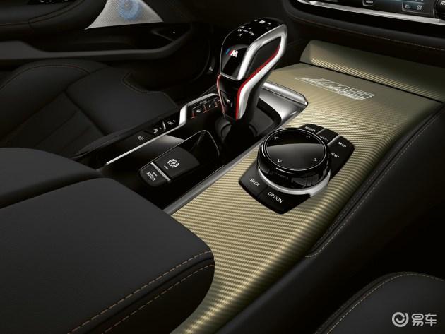宝马M注册50周年庆典商标 或推出M4 CSL等特别版车型-第5张图片-汽车笔记网
