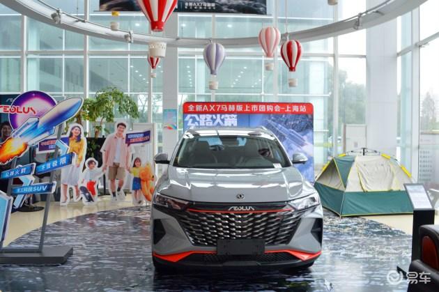 9.59万起售,东风风神全新AX7马赫版上海站上市